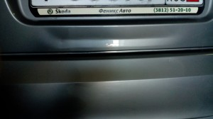 Глубокая полоса на багажнике Skoda Octavia